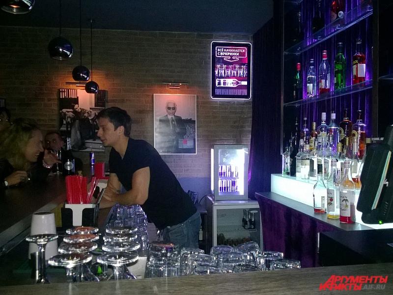 Бармен в ночной клуб рязань ночной клуб в балтийске