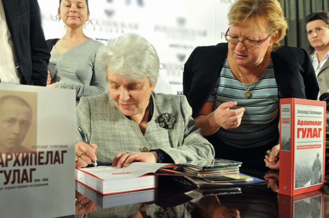 Вдова писателя Александра Солженицына Наталья Дмитриевна на презентации сокращенного издания книги Архипелаг ГУЛАГ