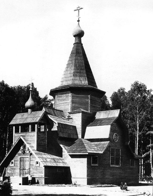 Храм Святителя Николая у Соломенной сторожки. 1916 год