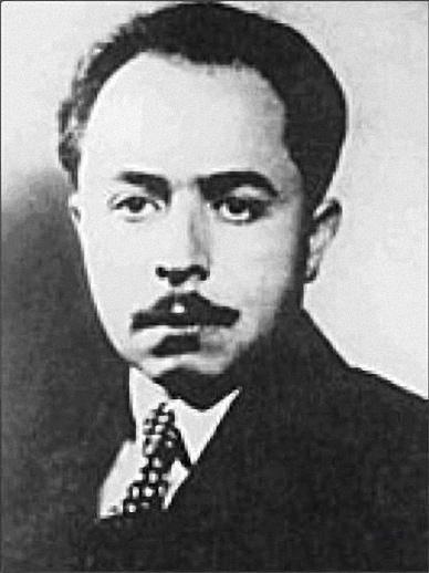 Ян Черняк.