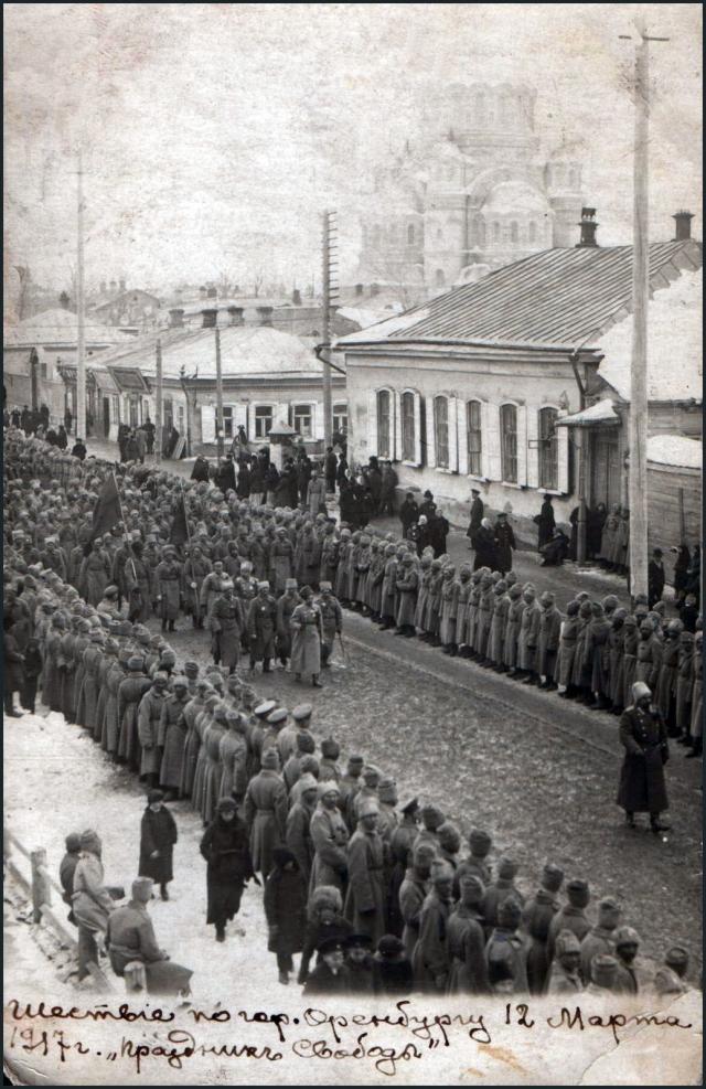 Марш Свободы в Оренбурге. Март 1917 года.