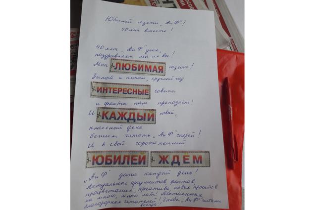 Работа Л. Поляковой.