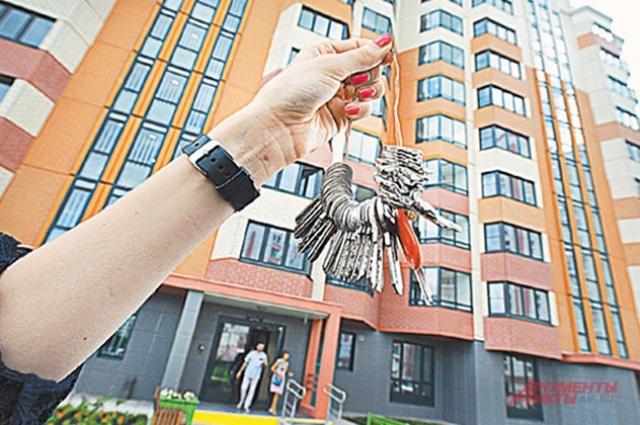 Сколько ключей - столько и квартир для новосёлов.