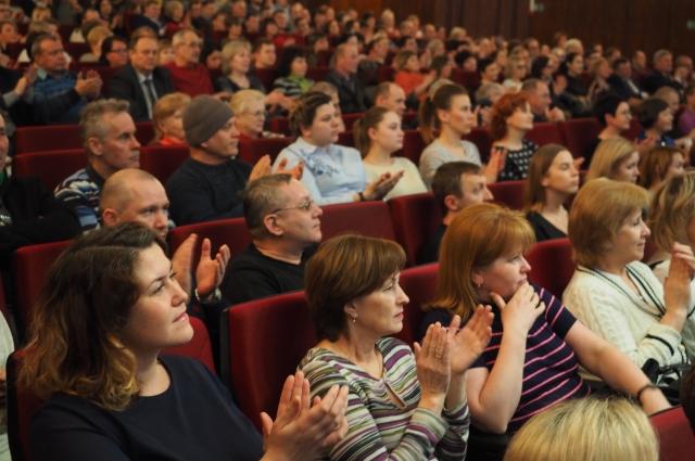 20 февраля состоялось отчётное собрание на предприятии.
