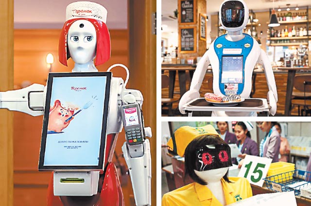 Робот-кассир Маруся принимает карты у посетителей в питерской сети ресторанов. В Будапеште робот-официант обслуживает клиентов кафе, а в Бангкоке робот-медсестра развозит лекарственные препараты.