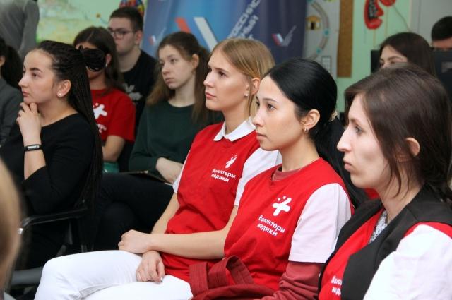 Тюменские волонтеры.