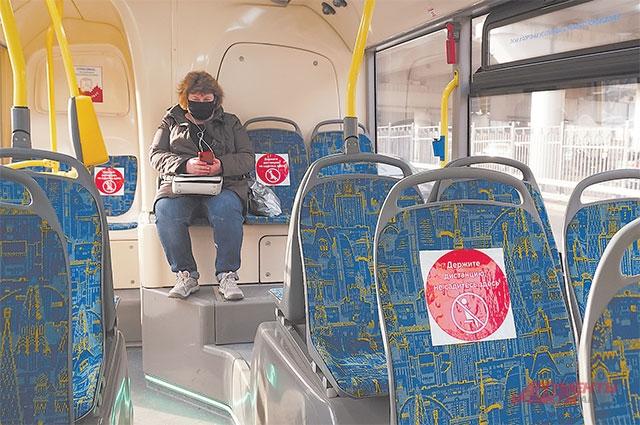 Соседей под боком быть не должно – напоминают стикеры в общественном транспорте.