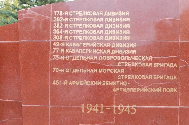 У входа на мемориал установлены две памятные плиты – тяжёлые знамена в камне, с высеченными на них наименованиями частей и соединений.