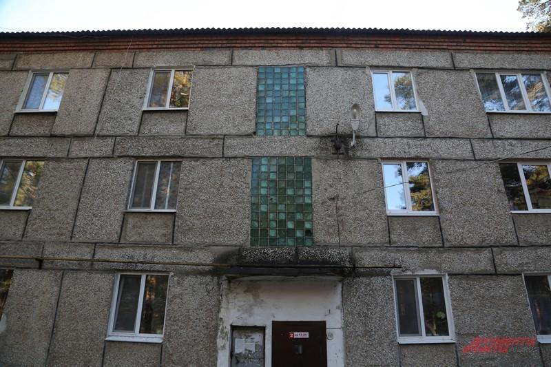 Дом, где Татьяне дали квартиру