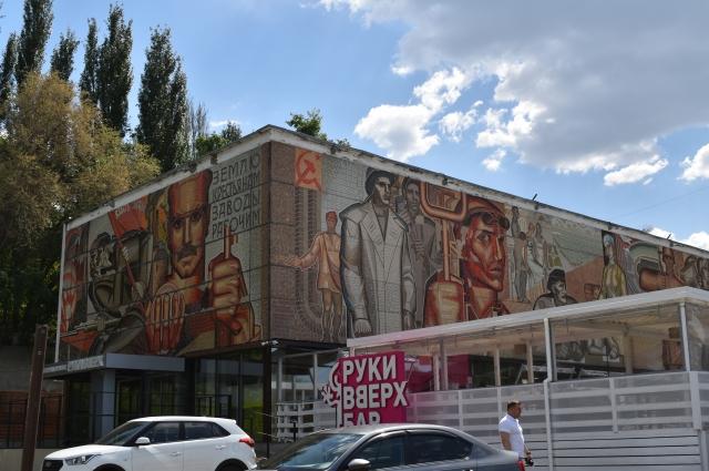мозаичное панно «Революция и социалистическое строительство» Вячеслава Герасимова на Доме Профсоюзов.
