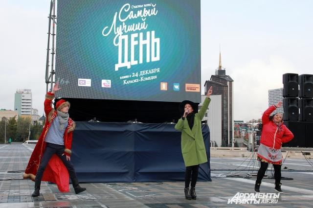 Зажигали казанцев дуэт Боня и Кузьмич, а также Эльмира Калимуллина (в зеленом).