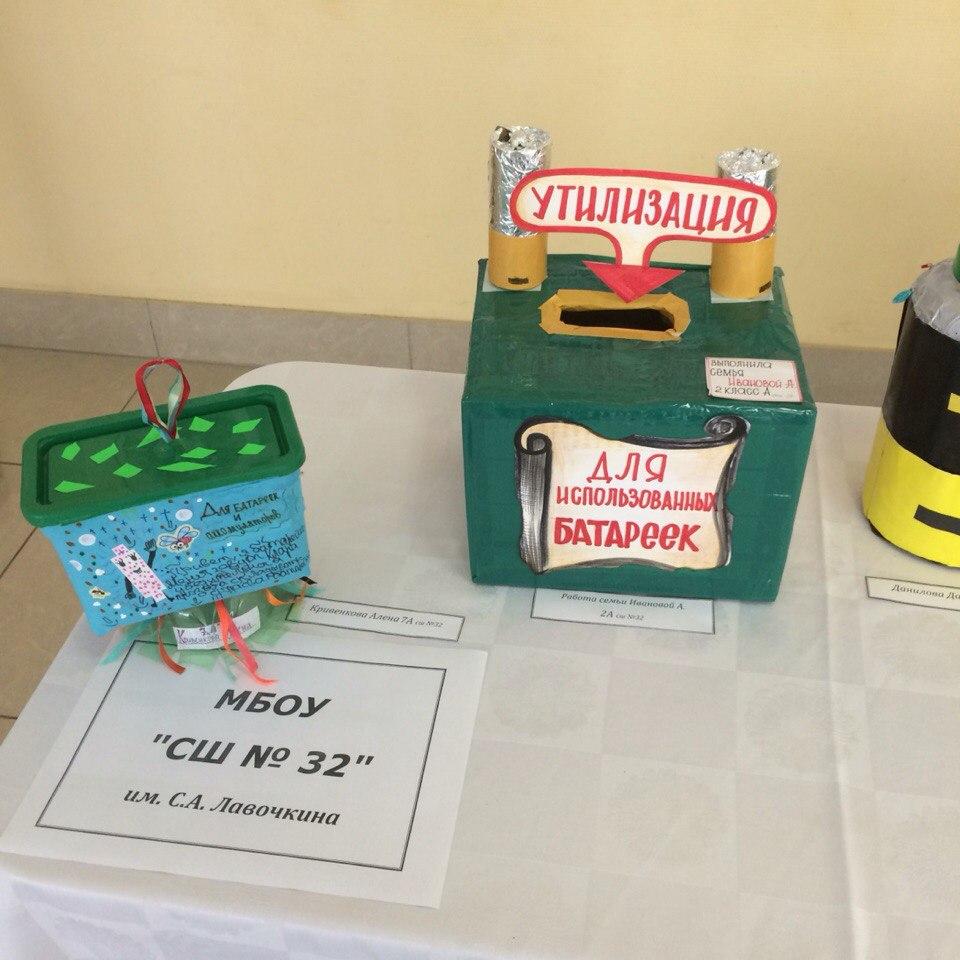 В школах ребята стараются сделать контейнеры для сбора оригинальными- чтобы они обращали на себя внимание.