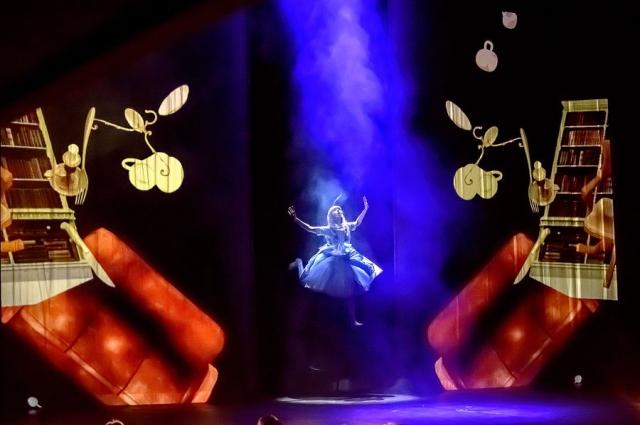 Спектакль «Алиса»