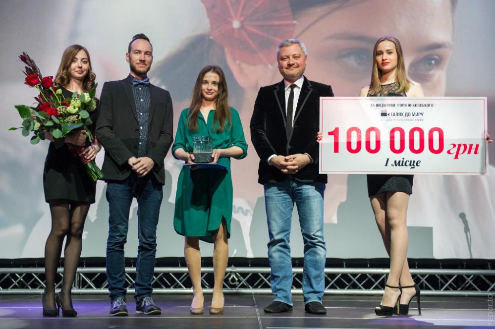 Награждение победителей: Глава жюри Иван Козленко, актриса Марта Косовская и Игорь Янковский