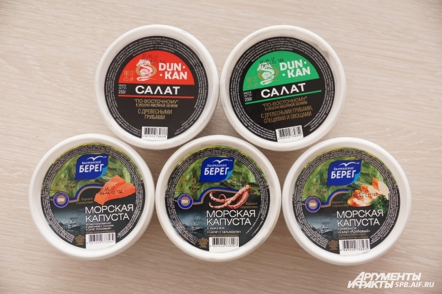 Морепродукты - это очень вкусно и полезно.