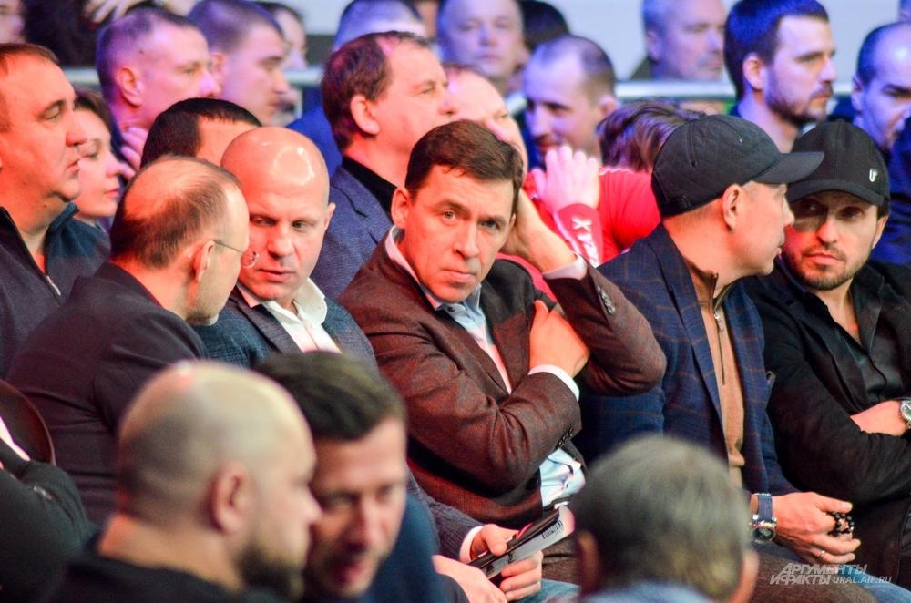 Компанию Евгению Куйвашеву составили Игорь Алтушкин, Федор Емельяненко, Александра Ревва и Михаил Галустян.
