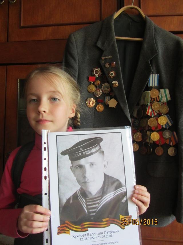 В 1941-м Валентину Хухареву было всего 18 лет.