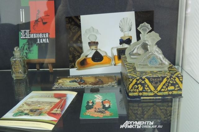 Коллекция, посвященная произведениям А.С.Пушкина.