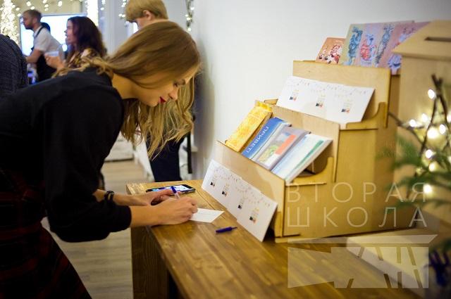 «Вторая школа» смогла стать центром притяжения для туристов в Мурманской области и средоточия социальной активности район