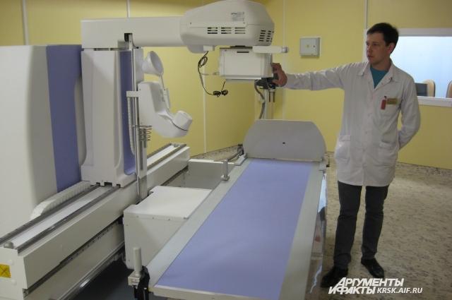 Клиника оснащено современным оборудованием.