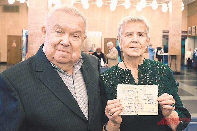 Брак супругов Демьяновых начался в большой семье.