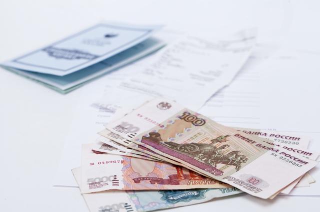 Деньги, рубли, сберкнижка