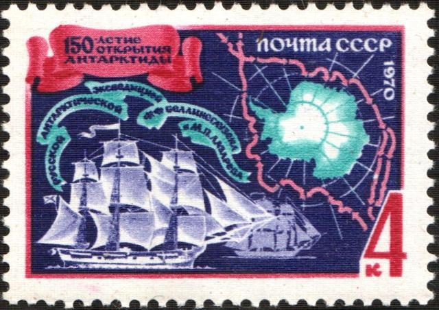 Советская марка посвящённая 150-летию экспедиции. 1970 год.