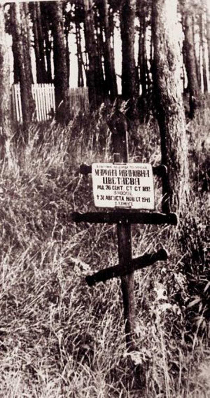 Крест на елабужском кладбище.1960 год