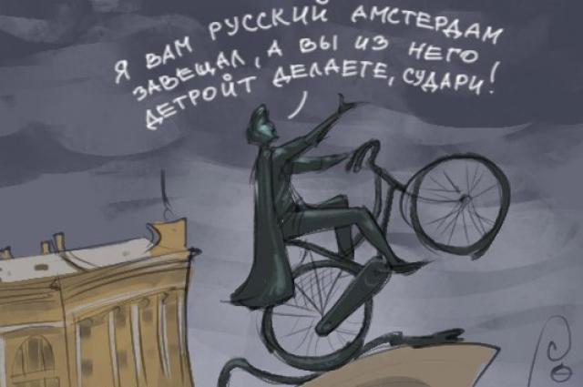 С бронзового на железного коня пересел сам Петр I.