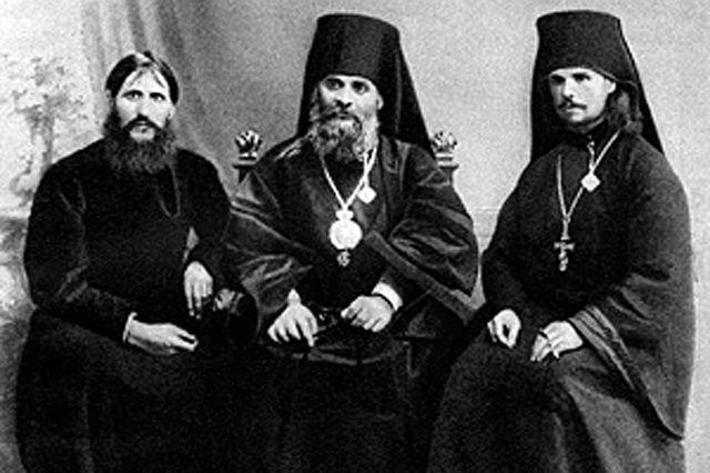 Распутин в Казани