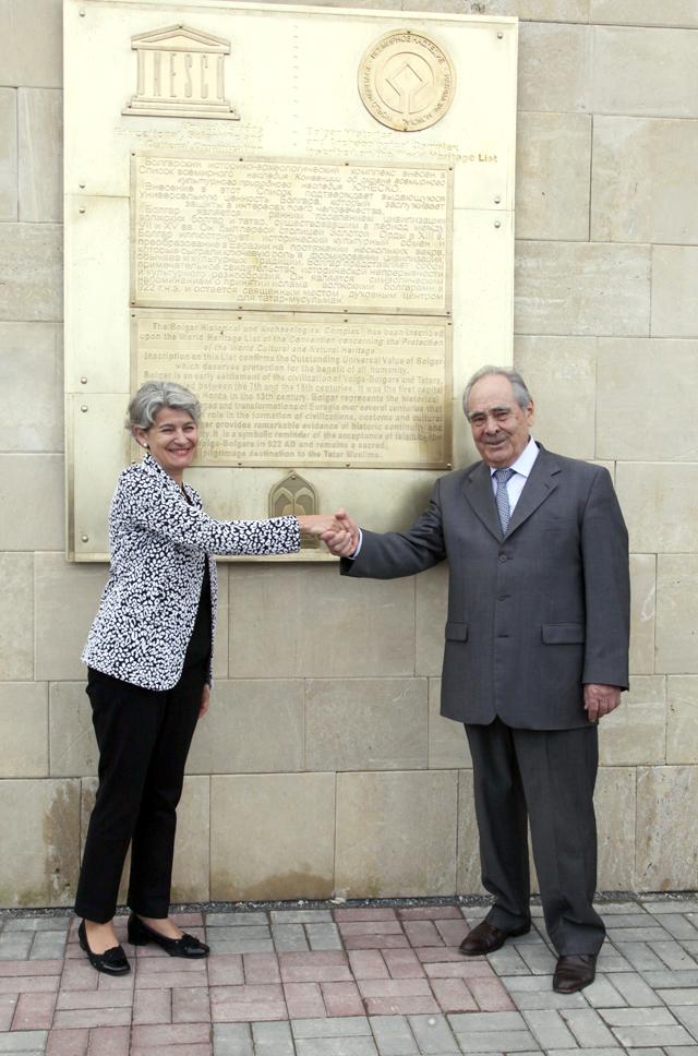 Минтимер Шаймиев и Ирина Бокова. Болгар. 2014 год.