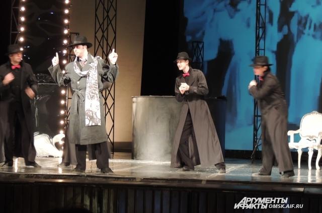 Детектив на сцене - это серьезно.