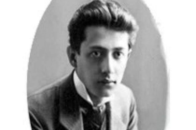 Автор слов - Константин Николаевич Подревский.