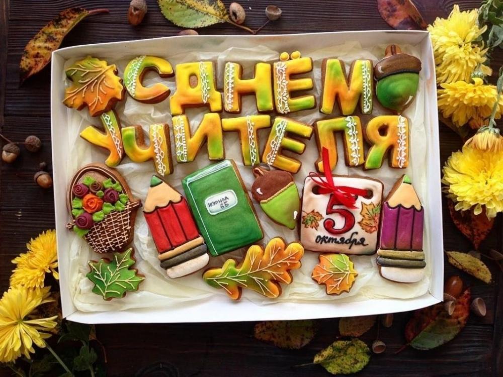 Торт на День Учителя