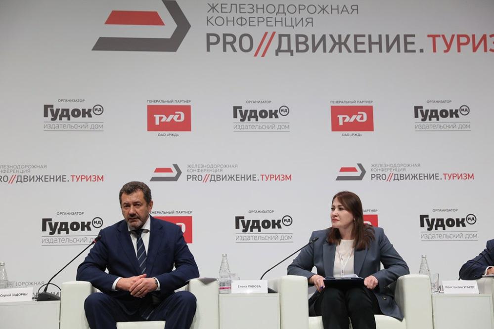 Начальник СКЖД Сергей Задорин заверил, что новые экскурсионные туры впишут в график движения поездов.