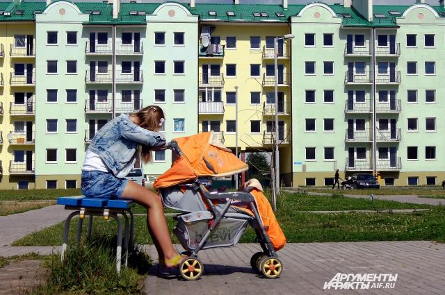 В новые дома переехали почти 900 семей.
