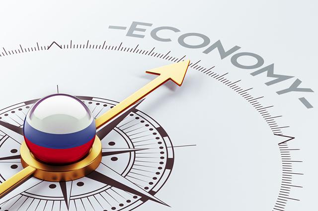 Компас, экономика