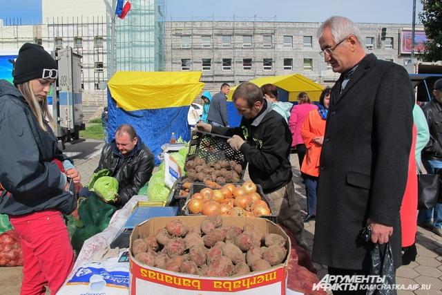 В центре Вилючинска раскинулась ярмарка.