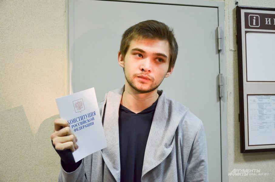 Суд над Русланом Соколовским.