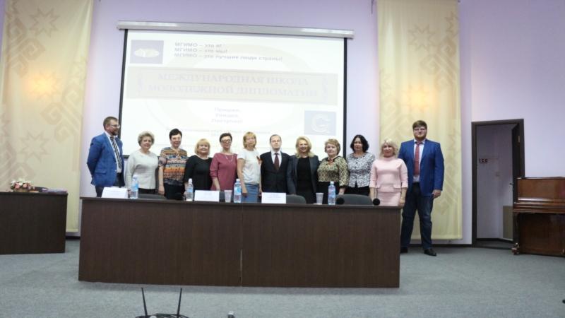 Директора 10 школ Чебоксар подписали соглашение о сотрудничестве с МГИМО