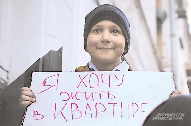 «Хочу, чтобы мой ребёнок вырос, зная, что такое ванна с горячей водой! Неужели я о многом прошу? Мы же в Москве живём!» - заявила на одном из митингов жительница ветхого дома.