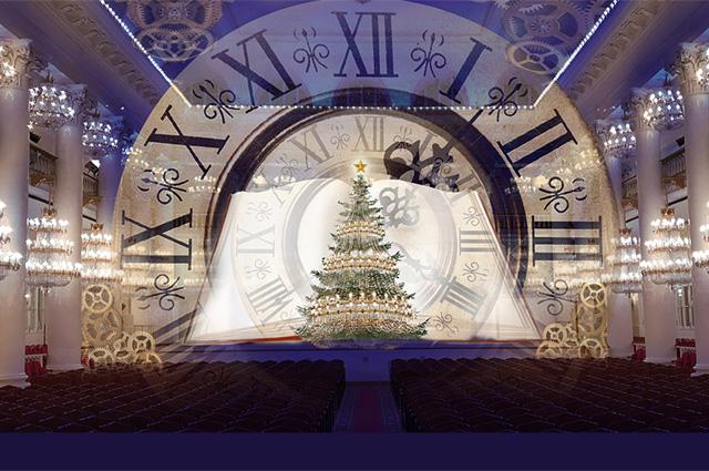 «Три века новогодней ёлки»