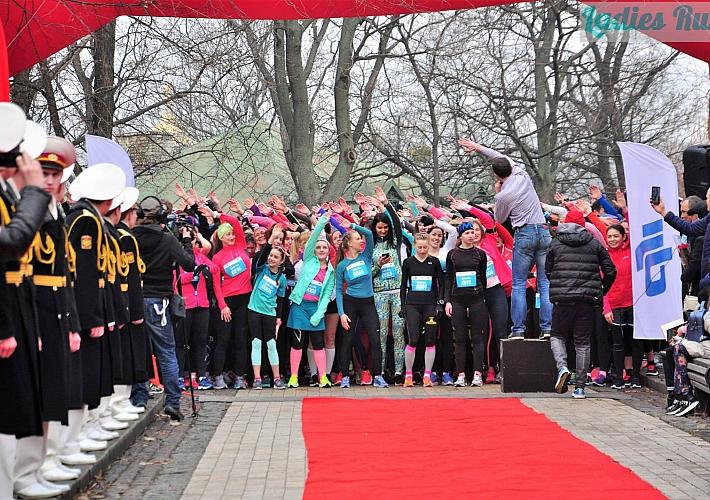 Забег Ladies Run