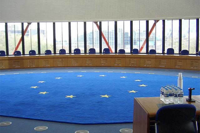 Зал суда Европейского суда по правам человека