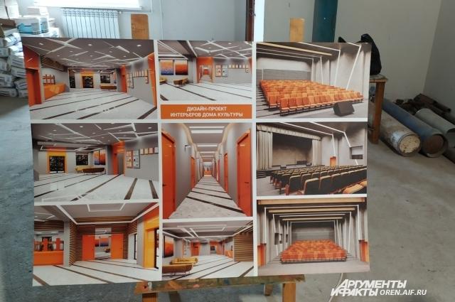 К апрелю 2020 года в в посёлке Красный Коммунар появится новый Дом культуры.