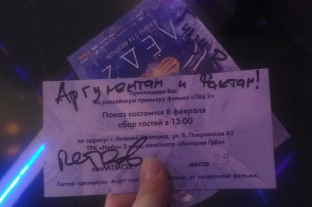 Автограф Александра Петрова.