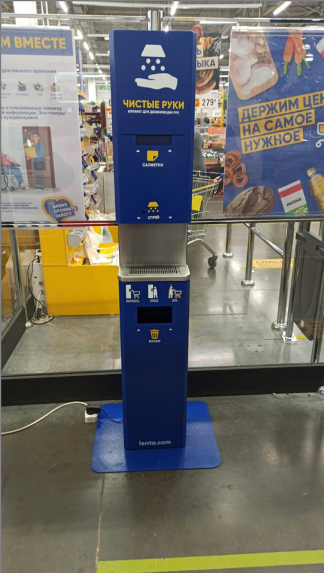 Перед тем, как начать шоппинг, покупатели «Ленты» могут с помощью такого аппарата бесконтактно получить антисептик, чтобы обработать руки.