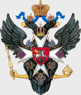 Гербовый орёл времён Павла I. 1796 г