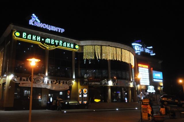 В Омске после пожара в Кемерове проверили все кинотеатры.
