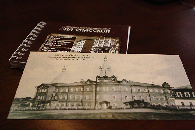 Старая Вятка осталась на многочисленных открытках.
